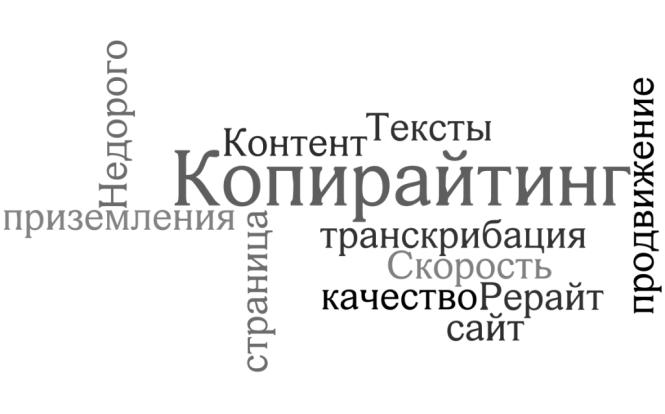 воркзилла