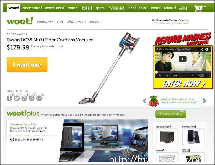 самый дешевый интернет магазин техники