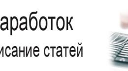 copyrighter