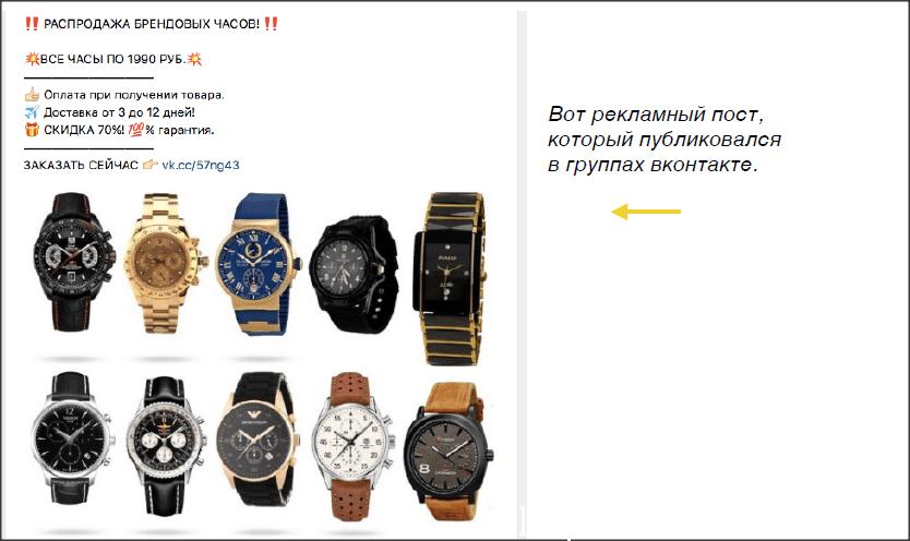 Как зарабатывать от 2000 рублей каждый день не выходя из дома